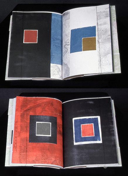 Book II, 2000