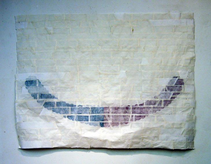 Smile Building, 2005